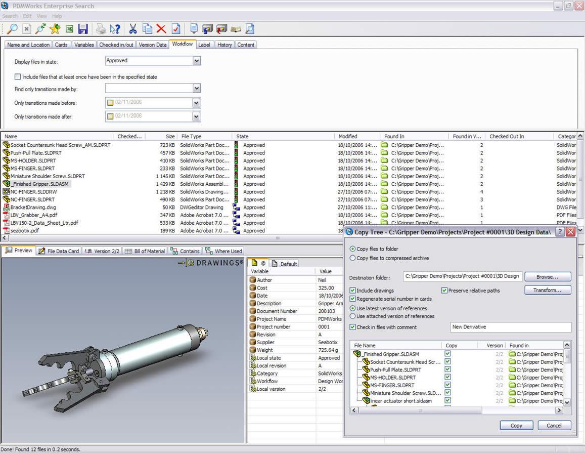 data management system software