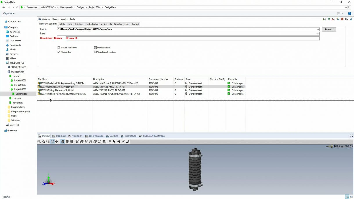 SOLIDWORKS PDM 2020 Search